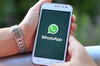 whatsapp broadcast(1)